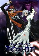 Movie D.Gray-man