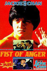 Fist of Anger