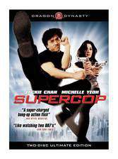 Movie Supercop