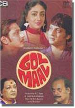 Movie Gol Maal