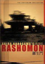 Movie Rashômon