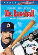 Movie Mr. Baseball