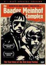 Movie The Baader Meinhof Complex