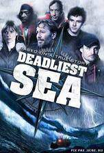 Movie Deadliest Sea