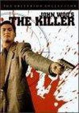 Movie The Killer
