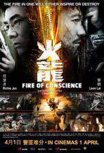 Movie Fire of Conscience