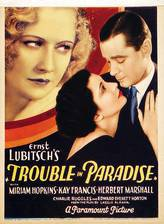 Movie Trouble in Paradise