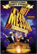 Movie Not the Messiah: He's a Very Naughty Boy