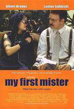 Movie My First Mister