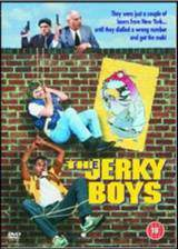 Movie The Jerky Boys