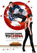 Movie Chandni Chowk to China
