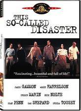 Movie This So-Called Disaster: Sam Shepard Directs the Late Henry Moss