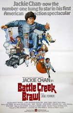 Movie Battle Creek Brawl (The Big Brawl)