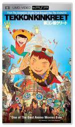 Movie Tekkonkinkreet