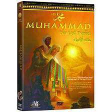 Movie Muhammad: The Last Prophet