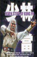 Kung Fu of Seven Steps