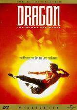 Movie Dragon: The Bruce Lee Story