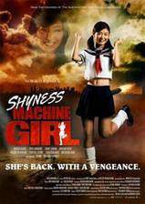 Movie Shyness Machine Girl