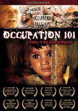 Movie Occupation 101
