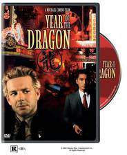 Movie Year of the Dragon
