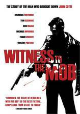 Movie Witness to the Mob
