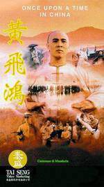 Movie Once Upon a Time in China