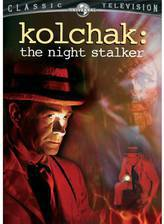 Movie Kolchak: The Night Stalker