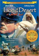 Movie Lion of the Desert