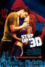 Movie Step Up 3D