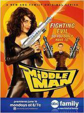 Movie The Middleman