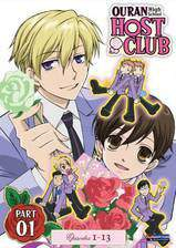 Movie Ouran High School Host Club