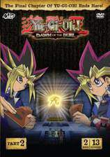 Movie Dawn of the Duel