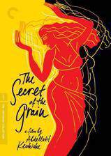 Movie The Secret of the Grain