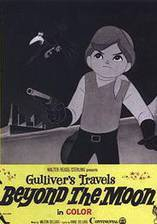 Movie Gulliver's Travels Beyond the Moon