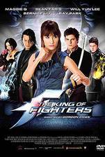 Movie The King of Fighters