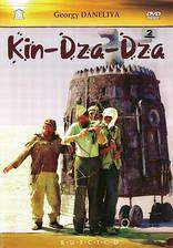 Movie Kin-Dza-Dza
