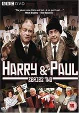 Movie Ruddy Hell! It's Harry and Paul