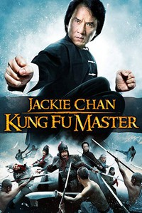 Jackie Chan Kung Fu Master (Looking for Jackie)