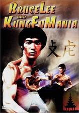 Movie Bruce Lee and Kung Fu Mania