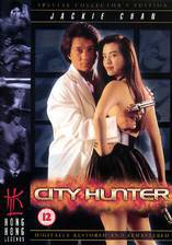 Movie City Hunter