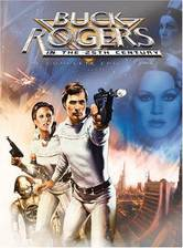 Movie Buck Rogers in the 25th Century