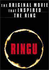 Movie Ring