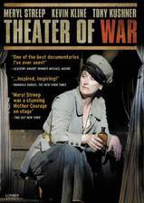 Movie Theater of War