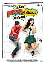 Movie Ajab Prem Ki Ghazab Kahani