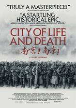Movie City of Life and Death