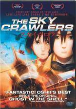 Movie The Sky Crawlers