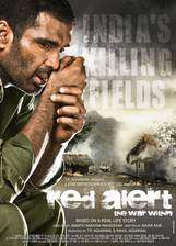 Movie Red Alert: The War Within
