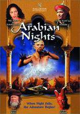 Movie Arabian Nights