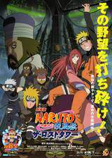 Movie Naruto Shippuden 4: The Lost Tower
