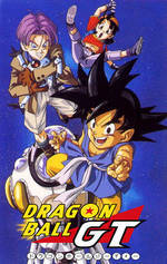Movie Dragon Ball GT: Grand Tour